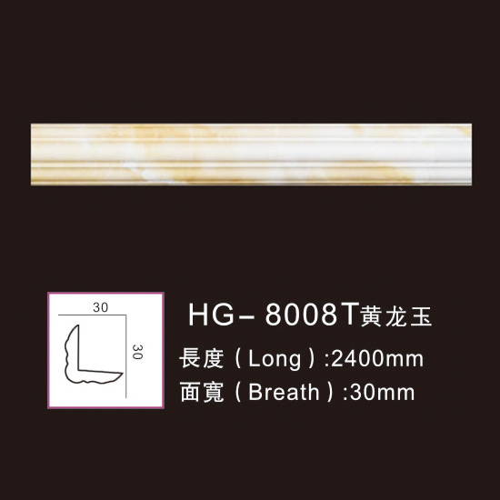 Factory wholesale Pu Crown Cornice Moulding - PU-HG-8008T huang long jade – HUAGE DECORATIVE