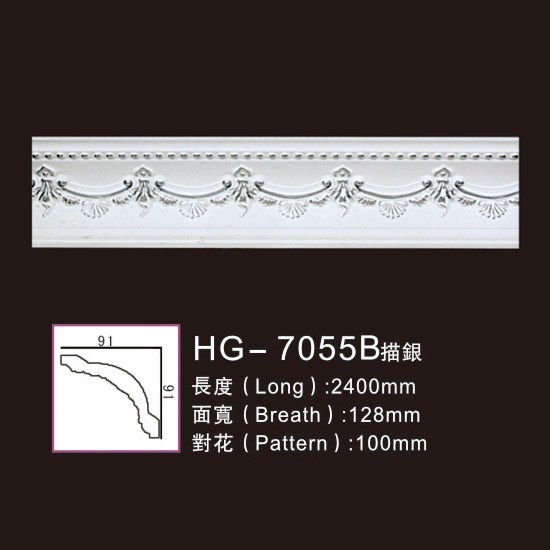 Super Lowest Price Cheap Primed Mdf Crown Moulding - Effect Of Line Plate-HG-7055B outline in silver – HUAGE DECORATIVE