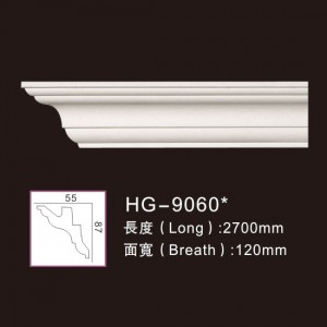 Renewable Design for Wood Corbel - Plain Cornices Mouldings-HG-9060 – HUAGE DECORATIVE