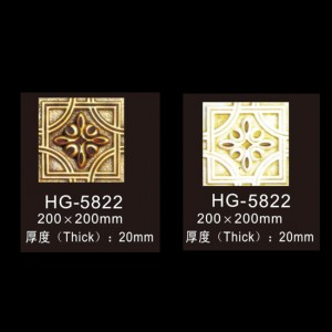 Wall Plaques-HG-5822