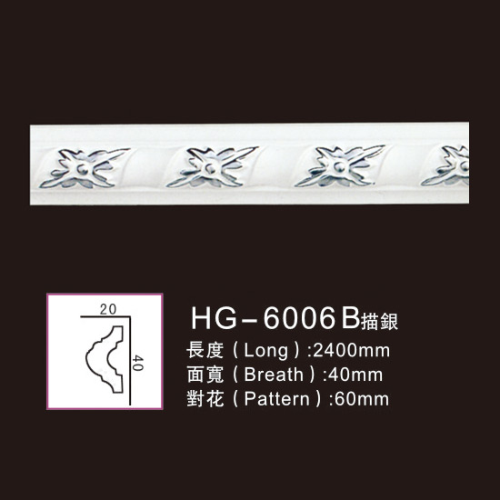 Well-designed Polystyrene Cornice Crown Moulding - Effect Of Line Plate-HG-6006B outline in silver – HUAGE DECORATIVE
