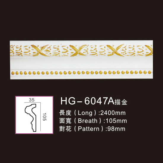 Low price for Polyurethane Foam Moulding - Effect Of Line Plate-HG-6047A outline in gold – HUAGE DECORATIVE