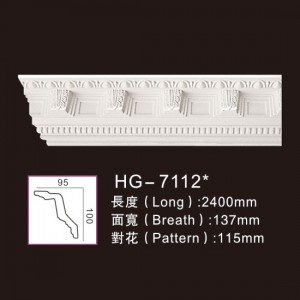 Carving Cornice Mouldings-HG7112