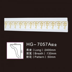 OEM manufacturer Fireplaces In Pakistan In Lahore - Effect Of Line Plate-HG-7057A outline in gold – HUAGE DECORATIVE