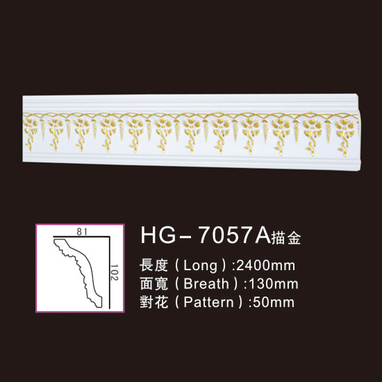 Factory making Decorative Ceiling Medallions - Effect Of Line Plate-HG-7057A outline in gold – HUAGE DECORATIVE