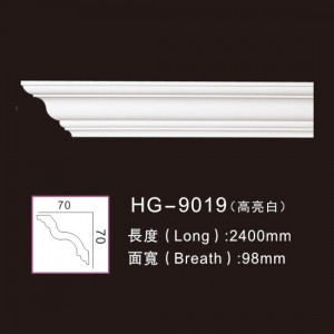 Reasonable price for Interior Marble Column - PU-HG-9019 highlight white – HUAGE DECORATIVE