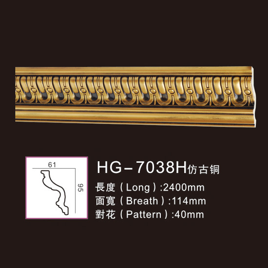 2019 New Style Marathon Medallion - Effect Of Line Plate1-HG-7038H Antique Copper – HUAGE DECORATIVE