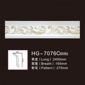 Effect Of Line Plate-HG-7076C outline in rose gold