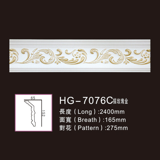 Effect Of Line Plate-HG-7076C outline in rose gold Featured Image