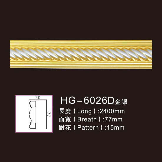 PriceList for Crafts Medallion -
