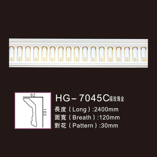 Effect Of Line Plate-HG-7045C outline in rose gold Featured Image