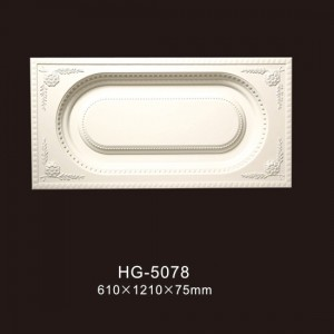 Hot sale Decoration Corbel - Ceiling Mouldings-HG-5078 – HUAGE DECORATIVE