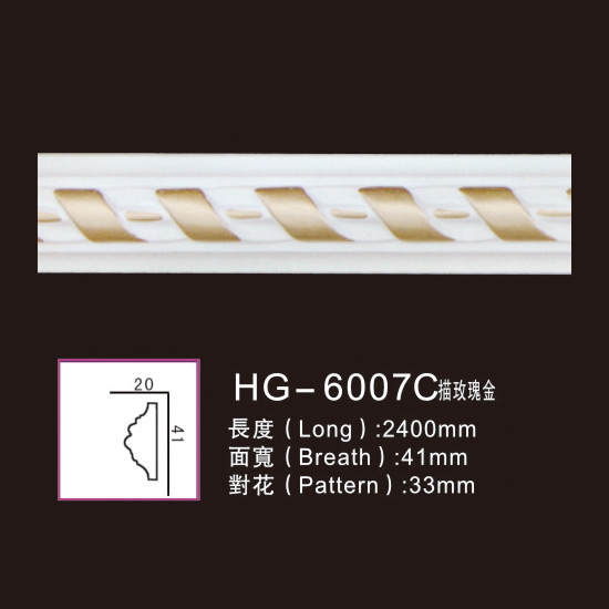 Factory supplied Cornice Crown Moulding - Effect Of Line Plate-HG-6007C outline in rose gold – HUAGE DECORATIVE Featured Image