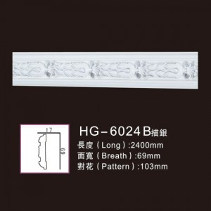 Effect Of Line Plate-HG-6024B outline in silver