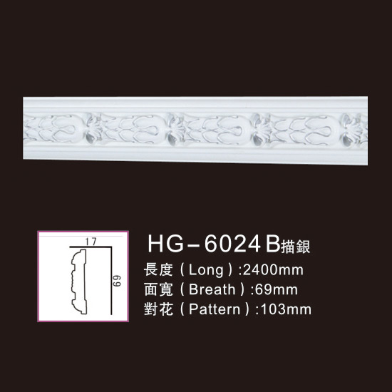 Factory wholesale Pu Crown Moulding - Effect Of Line Plate-HG-6024B outline in silver – HUAGE DECORATIVE
