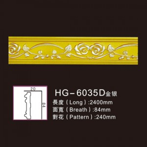 Effect Of Line Plate-HG-6035D gold silver