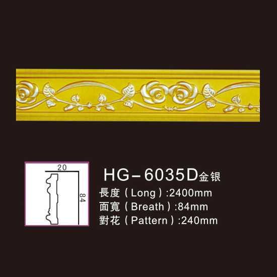 Good Quality Crown Moulding - Effect Of Line Plate-HG-6035D gold silver – HUAGE DECORATIVE