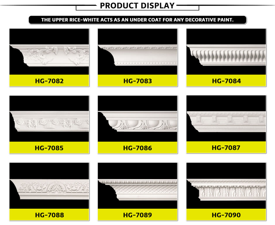 Carving Cornice Mouldings-HG7082