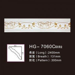 Effect Of Line Plate-HG-7060C outline in rose gold
