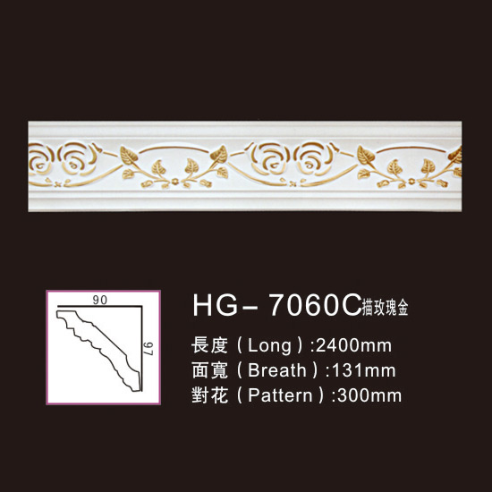 Special Price for Elegant Lady Column - Effect Of Line Plate-HG-7060C outline in rose gold – HUAGE DECORATIVE