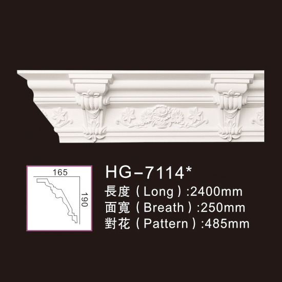 Wholesale PU Mold - Carving Cornice Mouldings-HG7114 – HUAGE DECORATIVE