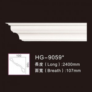 Plain Cornices Mouldings-HG-9059