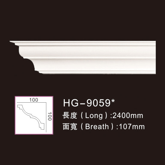 Good quality High Quality Polyurethane Crown Moulding -