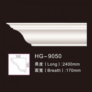 Plain Cornices Mouldings-HG-9050