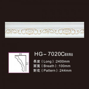 factory Outlets for Solid Marble Columns - Effect Of Line Plate-HG-7020C outline in rose gold – HUAGE DECORATIVE