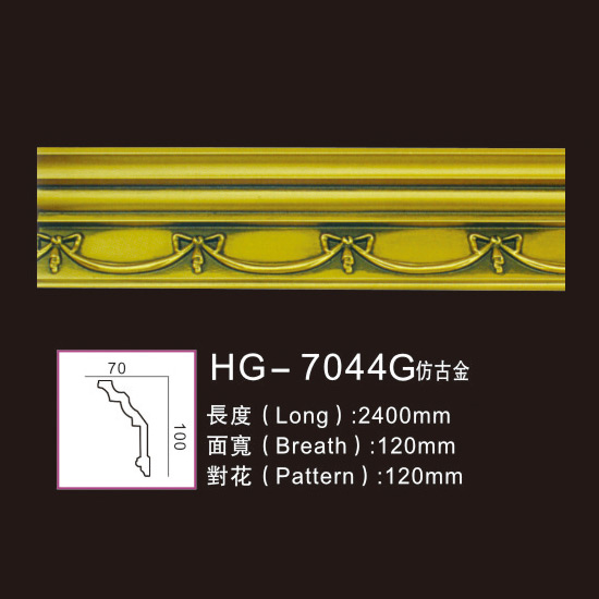 Well-designed Europe Style Polyurethane Trim Moulding - Effect Of Line Plate1-HG-7044G Antique Gold – HUAGE DECORATIVE
