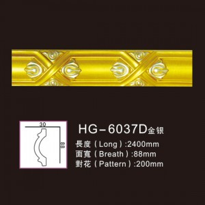 Super Lowest Price Marble Fireplace Frame - Effect Of Line Plate-HG-6037D gold silver – HUAGE DECORATIVE
