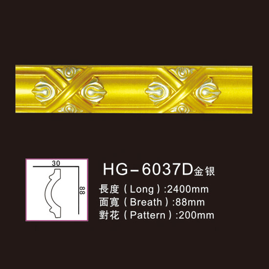 Rapid Delivery for Pu Foam Exterior Crown Moulding -