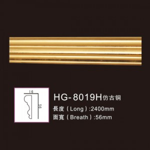 Effect Of Line Plate1-HG-8019H Antique Brass