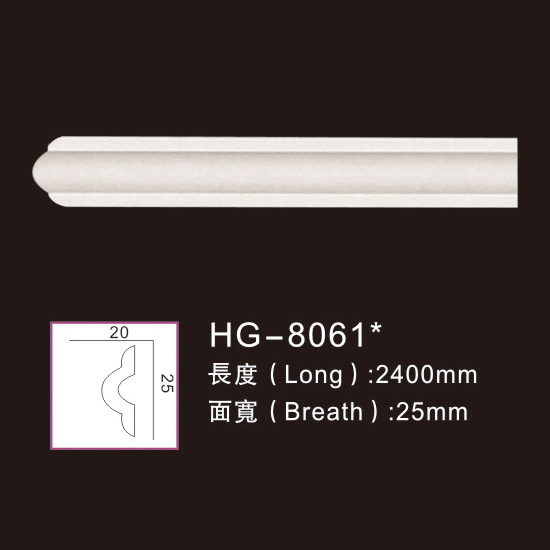Competitive Price for Mirror Frame - Plain Mouldings-HG-8061 – HUAGE DECORATIVE