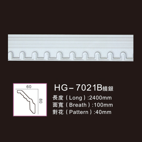 Excellent quality Pu Crown Cornice Moulding - Effect Of Line Plate-HG-7021B outline in silver – HUAGE DECORATIVE