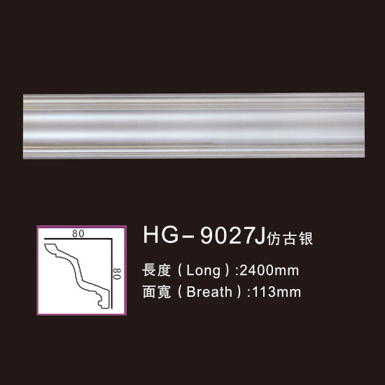 Top Suppliers Ceiling Panels Crown Moulding -