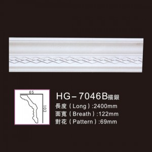 Effect Of Line Plate-HG-7046B outline in silver