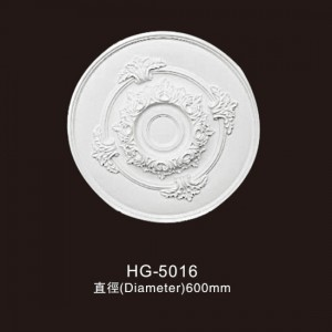 High reputation Wood Moulding - Ceiling Mouldings-HG-5016 – HUAGE DECORATIVE