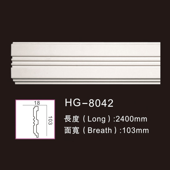 Factory best selling Kitchen Cabinet Crown Mouldings - Plain Mouldings-HG-8042 – HUAGE DECORATIVE