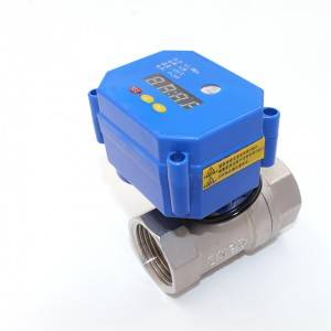 Good quality Electric Quarter Turn Actuator -