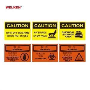 Safety Signs BD-8621 BD-8622