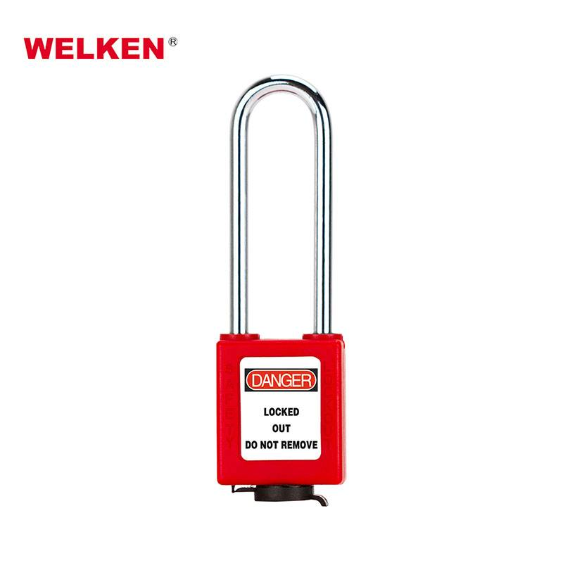 ABS Dust-proof Safety Padlock BD-8595 Featured Image