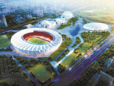 Beijing-Zhangjiakou Winter Olympic Games Stadium