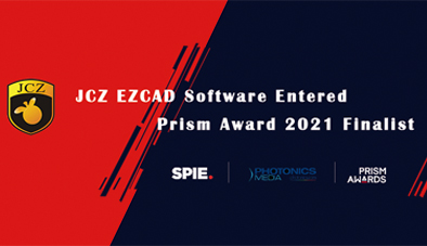 JCZ Technology shortlisted for Prism Awards