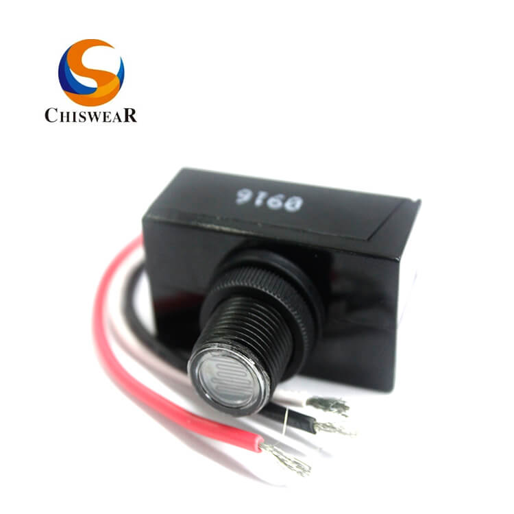 Best Price for Photo Eye Sensor Lamp -