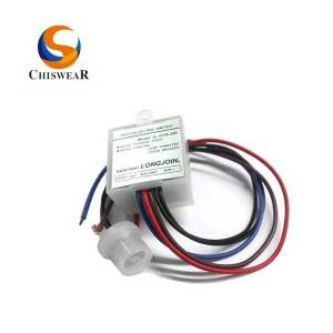 JL-411R 24 Volt DC Photocell Switch from Shanghai Chiswear