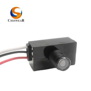 Min Button Style Photocell JL-403C