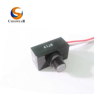 Miniature Photocell Eye Sensor JL-423C