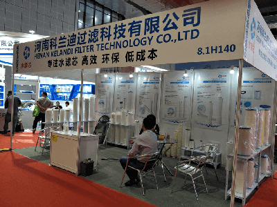 Clande in Aquatech China 2017