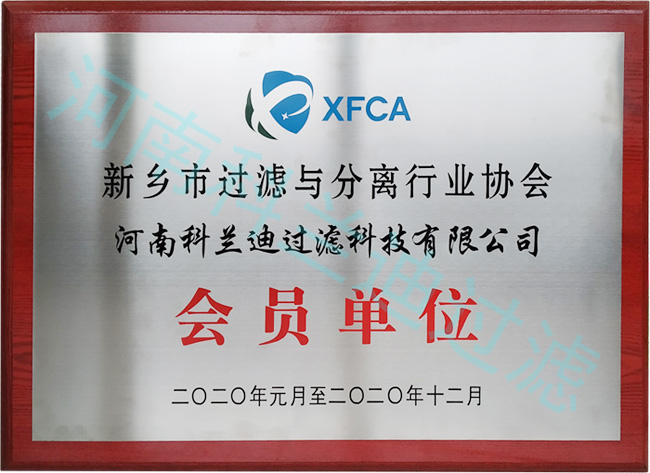 Celebrate My company won the membership of XFCA